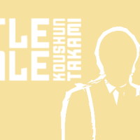 Review: Battle Royale by Koushun Takami